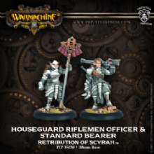 Retribution Houseguard Rifleman Officer & Standard (2)
